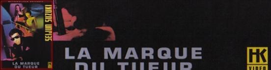 La_Marque_du_tueur