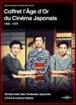 cinema-japonais