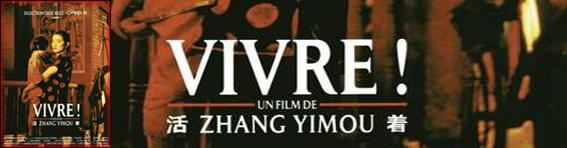 vivre zhang yimou