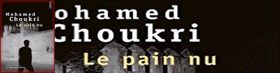pain-nu